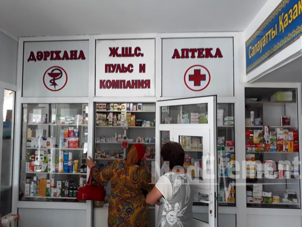 "Аптека ""ПУЛЬС И К"" на Сатпаева 155"