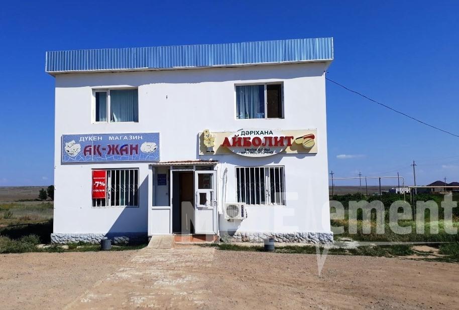 "Аптека ""АЙБОЛИТ"" в п. Жанаконыс"