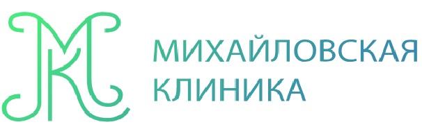 Стоматология «МИХАЙЛОВСКАЯ КЛИНИКА» Дойников