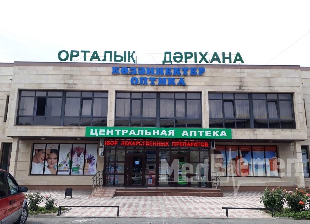 Аптека на ул. Казахстан 114/116