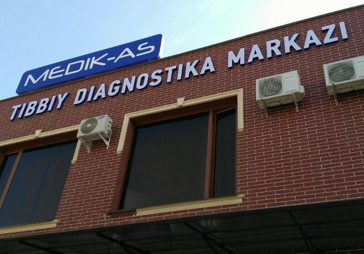 """Диагностический центр """"MEDIK-AS"""" на Алмазаре"""