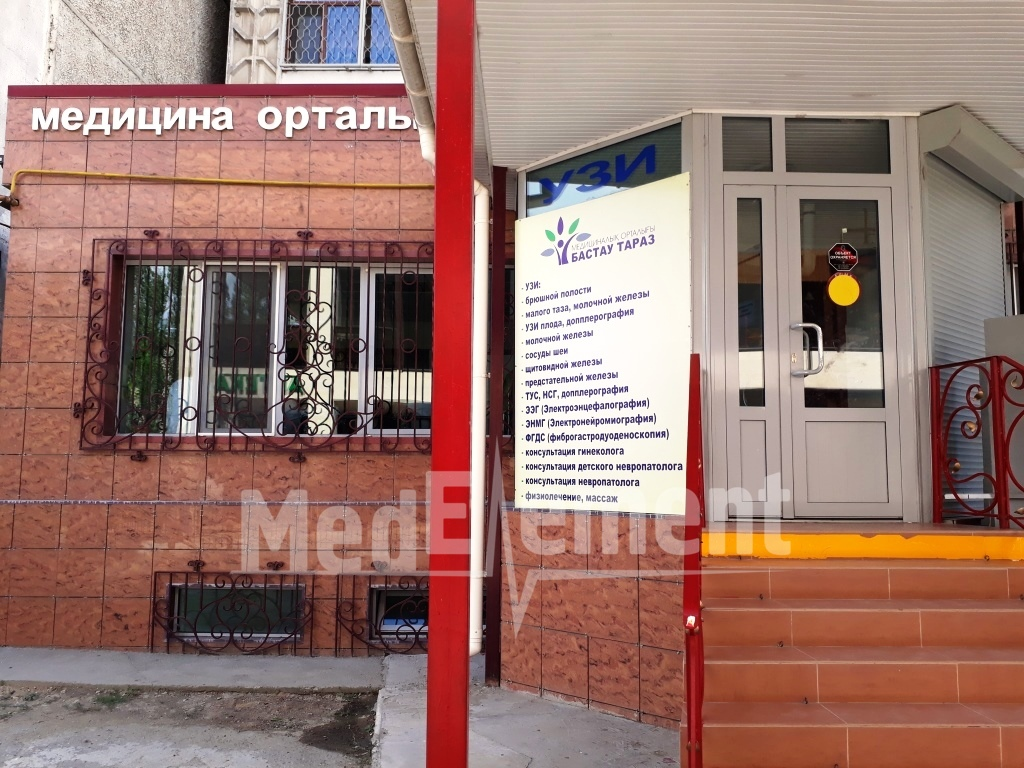 """Медицинский центр """"БАСТАУ-ТАРАЗ"""" в мкр 9"""
