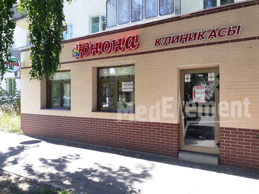 "Аптека в клинике ""ЮНОНА"""