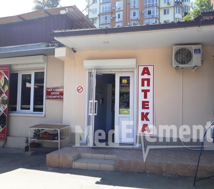 Аптека в переулке Привольный 1