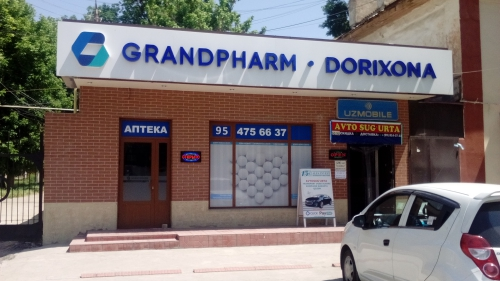 """Аптека """"GRANDPHARM"""" на Бадамзаре"""