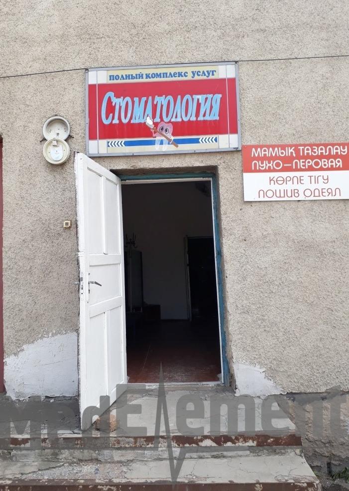 Стоматология на улице Алматинская 100