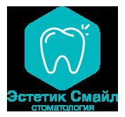 "Стоматология ""ЭСТЕТИК СМАЙЛ"""
