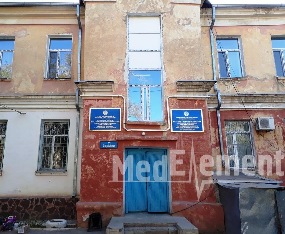 Жезқазған қалалық ЖҚТБ-ның алдын алу және оған қарсы күрес жөніндегі орталығы
