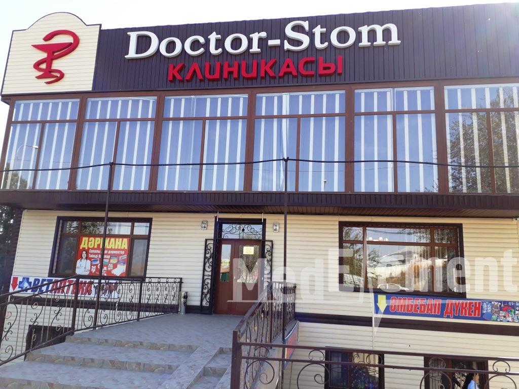 """""""DOCTOR-STOM"""" тіс емдеу клиникасы"""