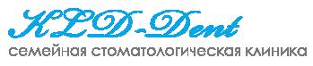"""Семейная стоматологическая клиника """"КЛД-ДЕНТ"""""""
