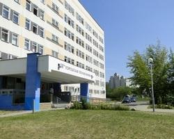 18-я городская поликлиника