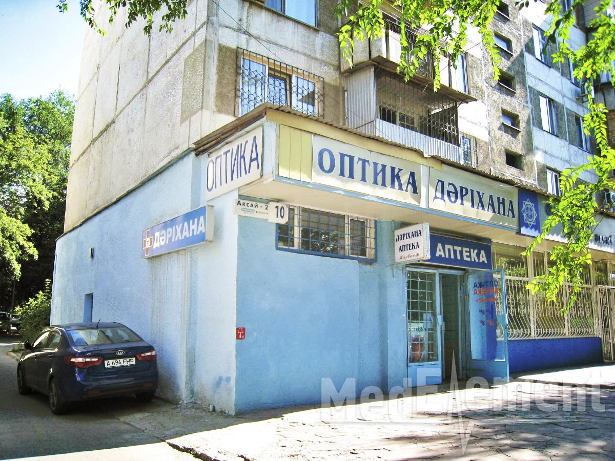 Аптека в мкр Аксай-2, д. 10