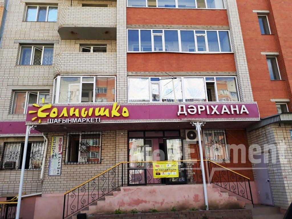 Аптека на Бокенбай батыра 133Б