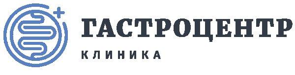 "Клиника ""ГАСТРОЦЕНТР"""