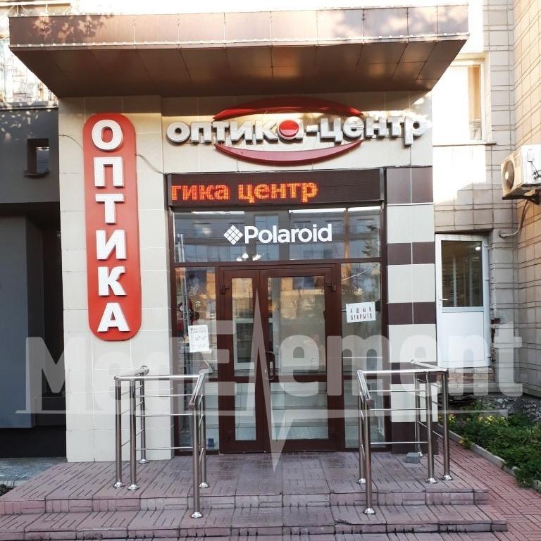 """""""ОПТИКА-ЦЕНТР"""" оптикасы"""