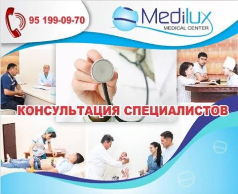 "Klinika ""MEDILUX MEDICAL CENTER"""