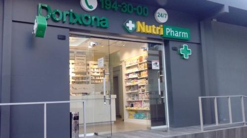 """Аптека """"NUTRI PHARM"""" на Юнусабаде 13"""
