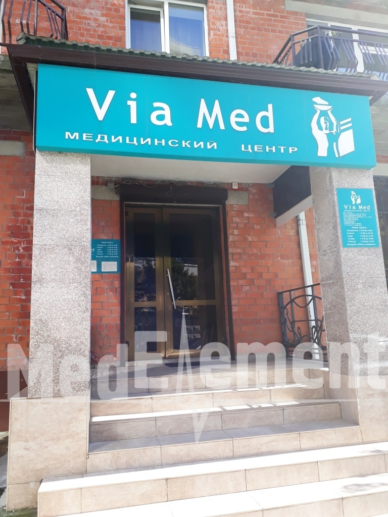 """""""VIA MED"""" медицина орталығы"""