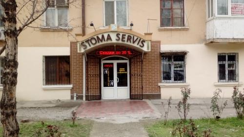"""Стоматология """"STOMA SERVIS"""""""