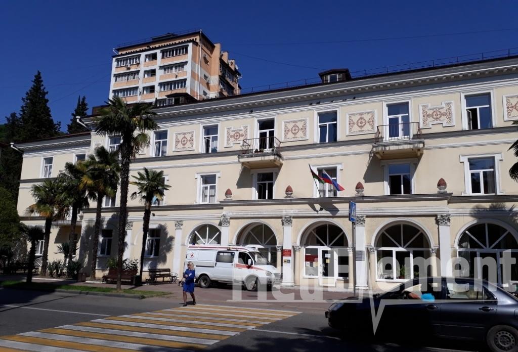 Городская больница №3 (детское отделение)