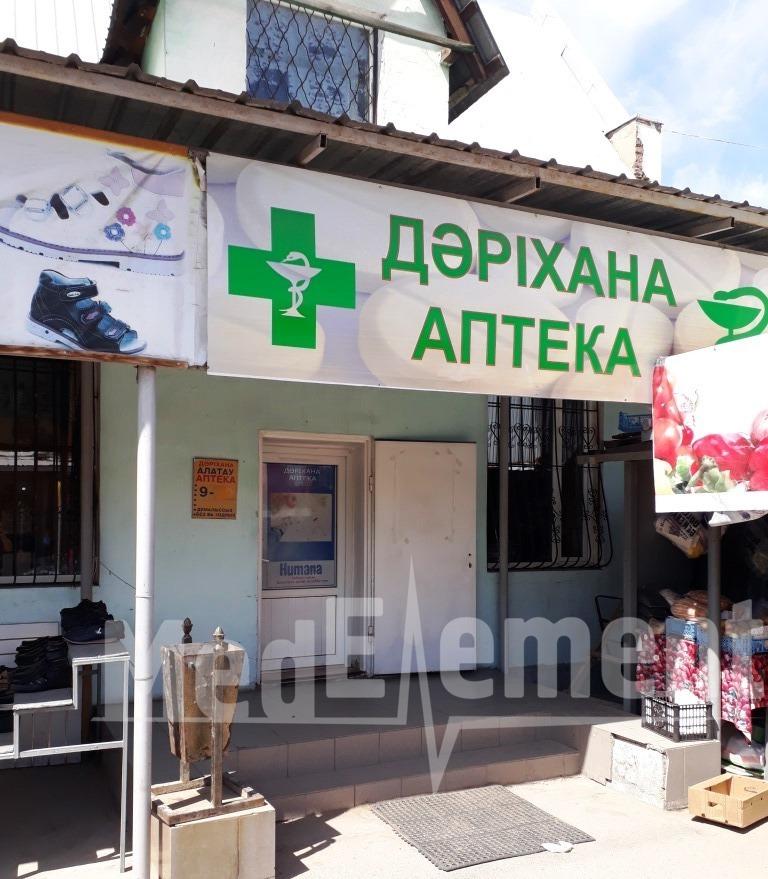 """Аптека на территории рынка """"Алатау"""""""