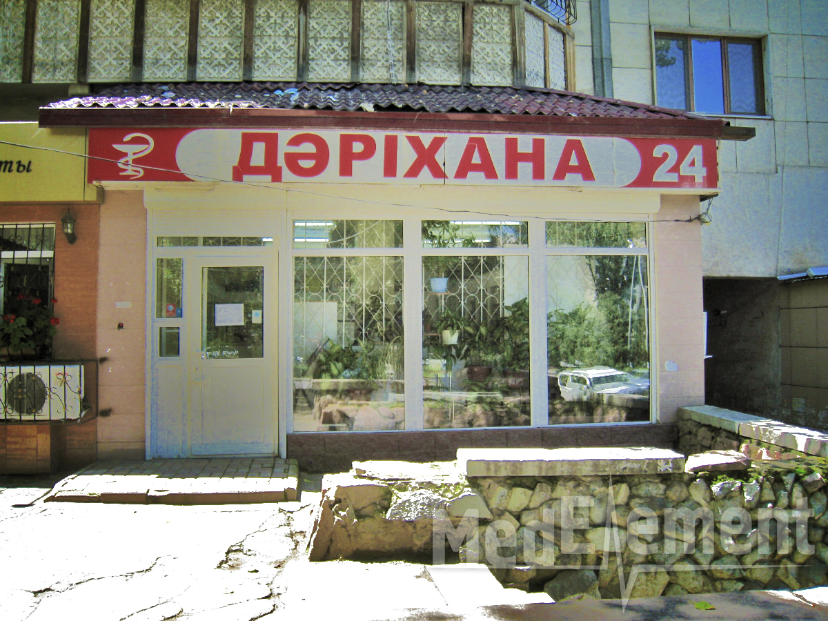Аптека в мкр Орбита-3, д.4