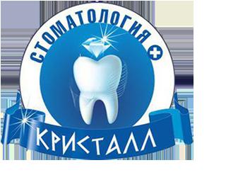 "Стоматология ""КРИСТАЛЛ"""