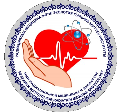 Радиациялық медицина және экология ғылыми-зерттеу институты