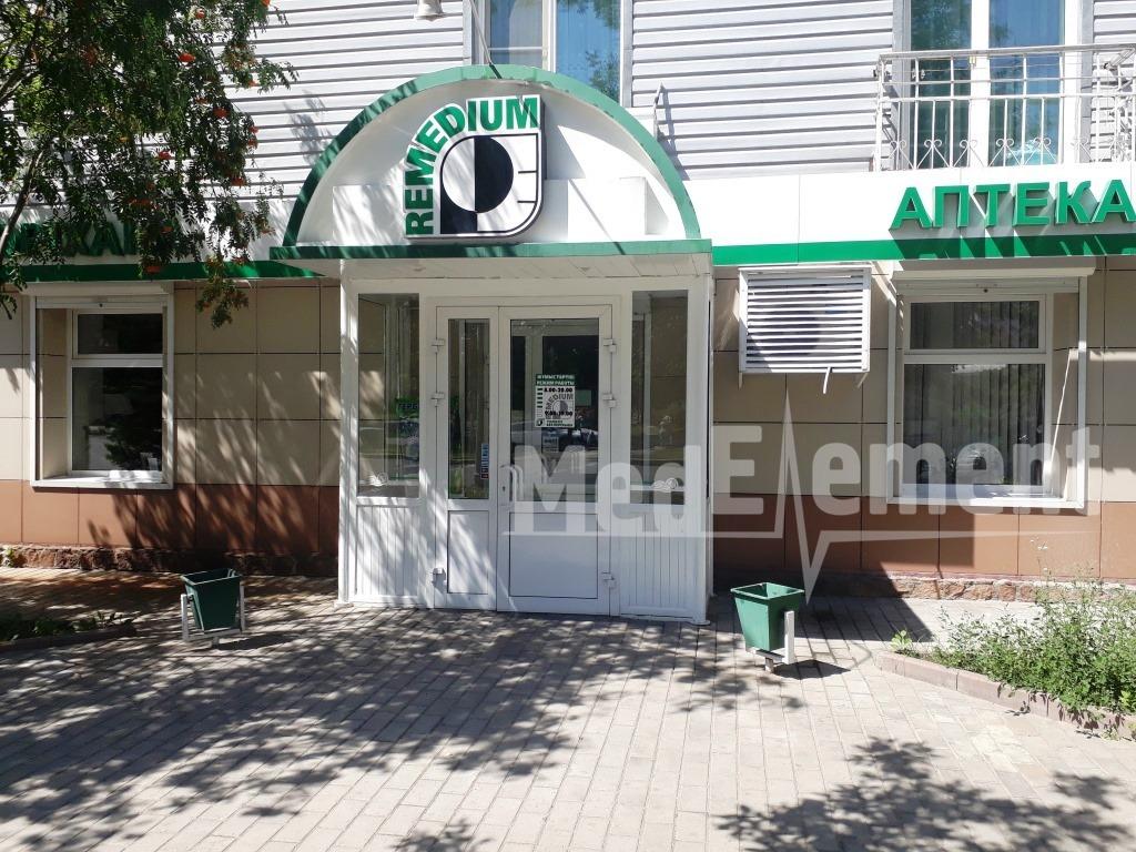 """Аптека """"REMEDIUM"""" на Ауезова"""