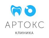 "Клиника ""АРТОКС"""