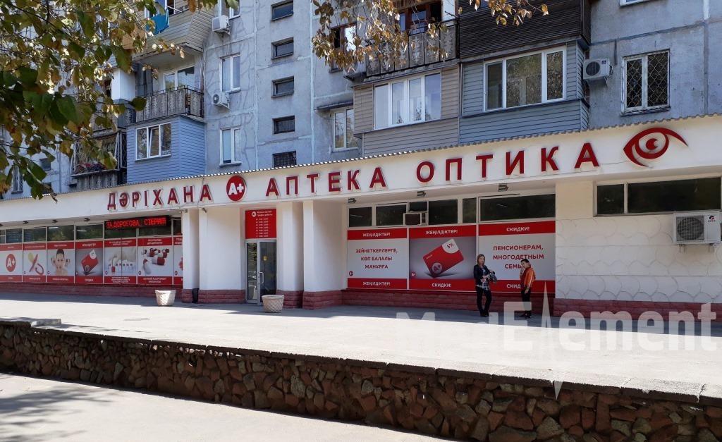Аптека на Гагарина 10