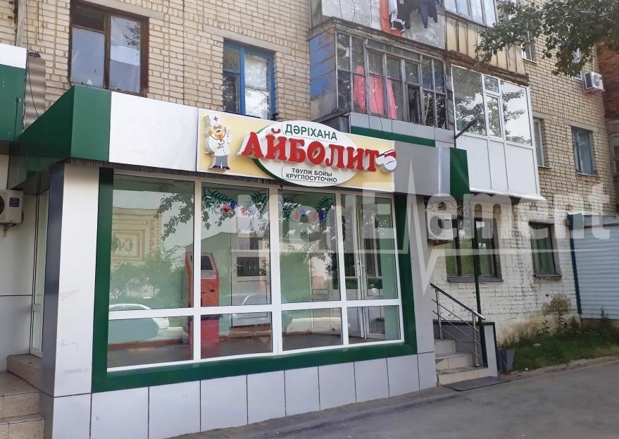 """""""АЙБОЛИТ"""" дәріханасы (Абайк-сі)"""