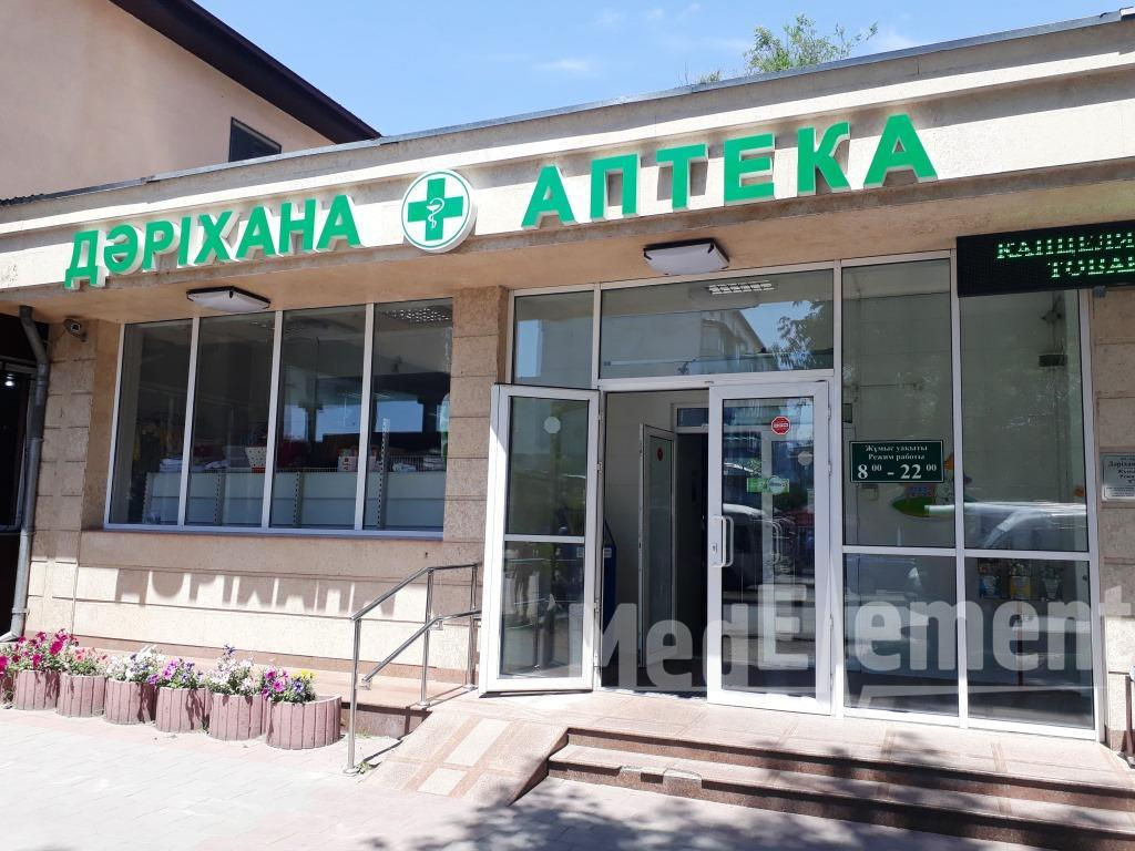 Аптека в мкр Жулдыз-1, д. 4