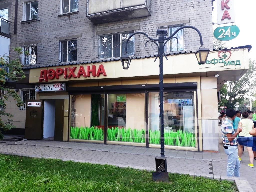 """""""АЛЬФА МЕД"""" дәріханасы (Уәлиханов к-сі)"""