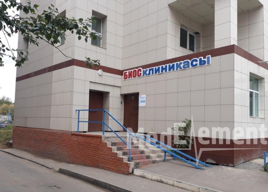 """БИОС"" гемодиализ клиникасы"