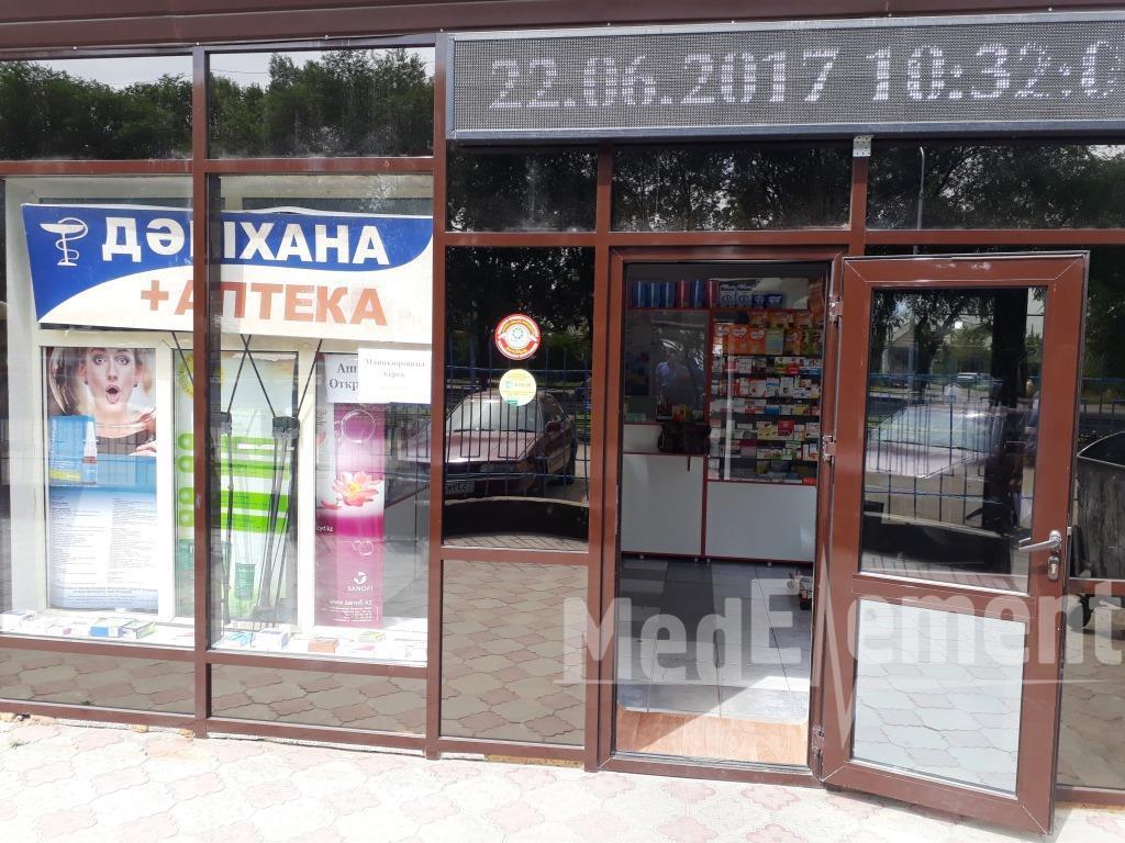 Аптека на Утемисова 107 (Шанырак 1)