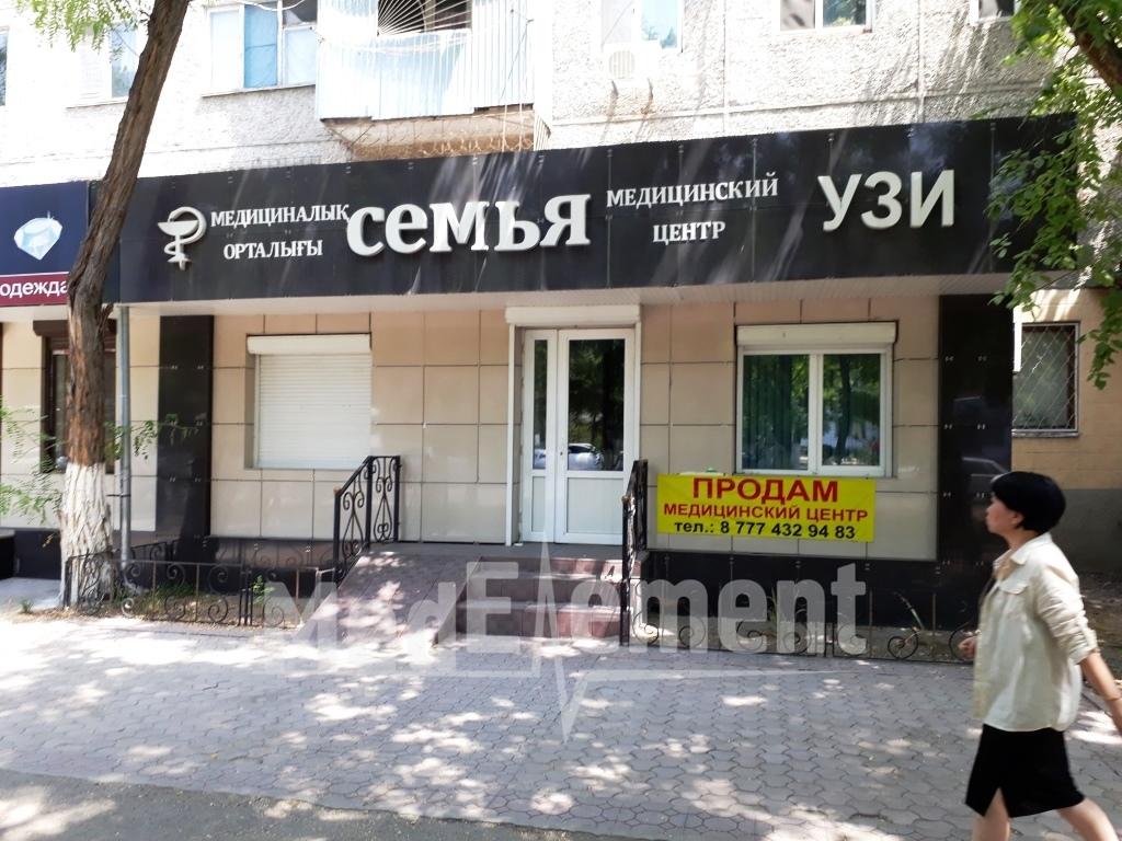 """""""СЕМЬЯ"""" медицина орталығы"""