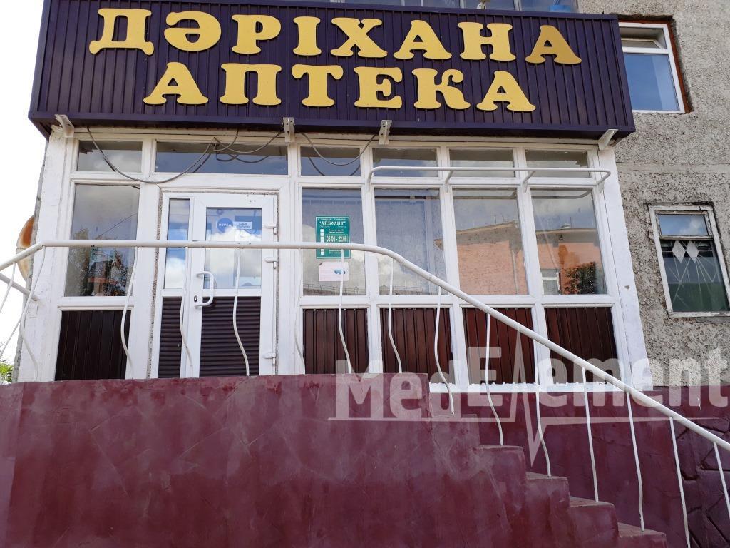 """Аптека """"АЙБОЛИТ"""" на Горького"""