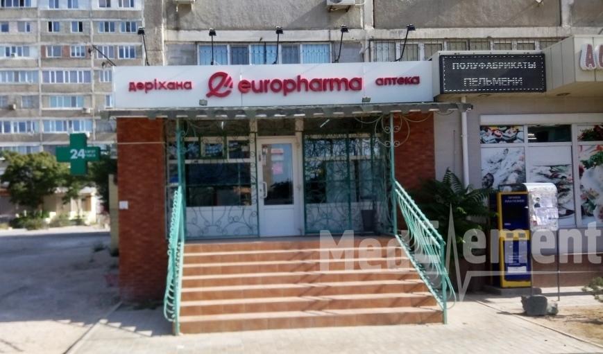 """Аптека """"EUROPHARMA"""" в мкр 6"""