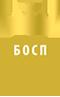 Брестская областная стоматологическая поликлиника