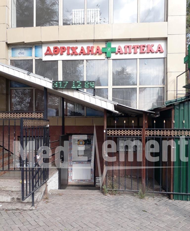 Аптека на Емцова 2
