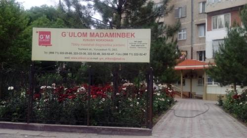 """Клиника """"GULOM MADAMINBEK"""""""
