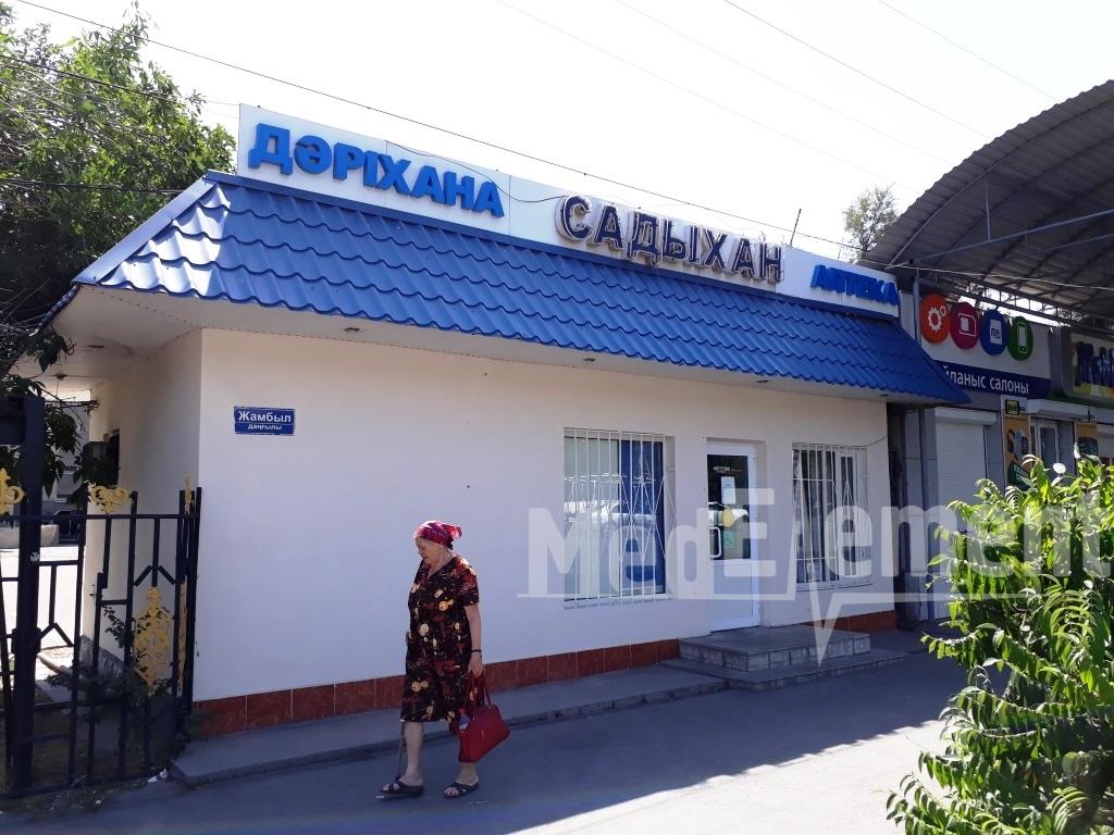 """Аптека """"САДЫХАН"""" на Жамбыла"""