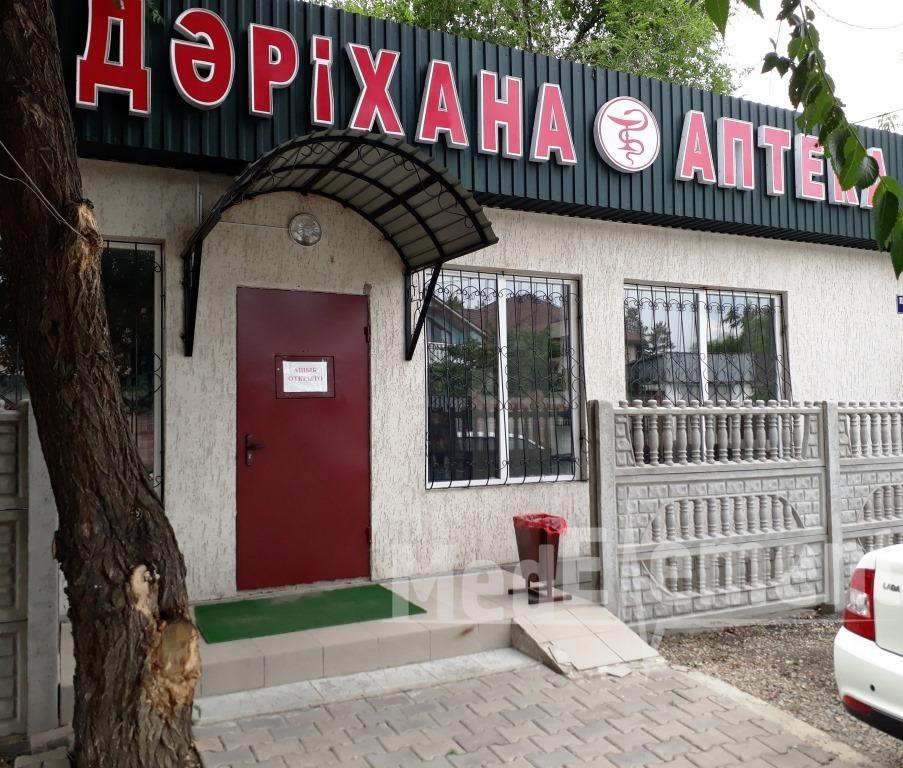 Аптека на Асанова 74А