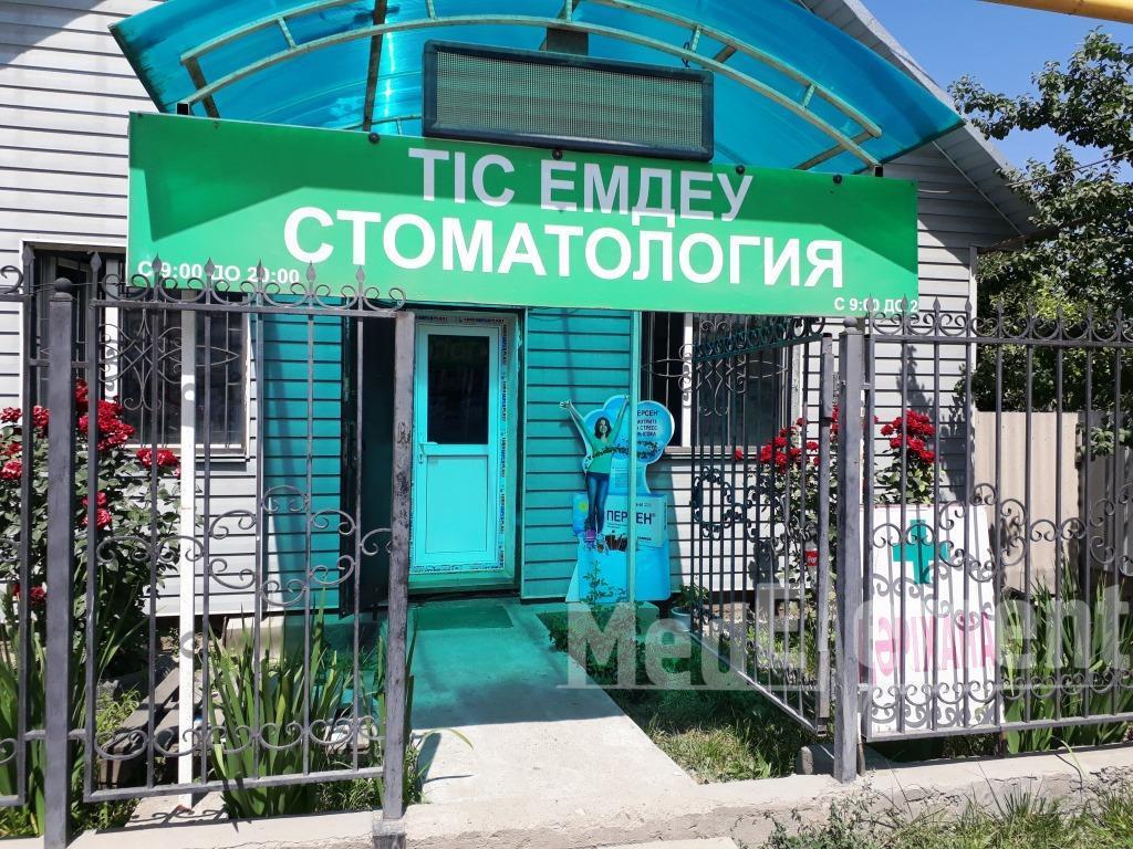 Аптека на Кошкарбаева 7