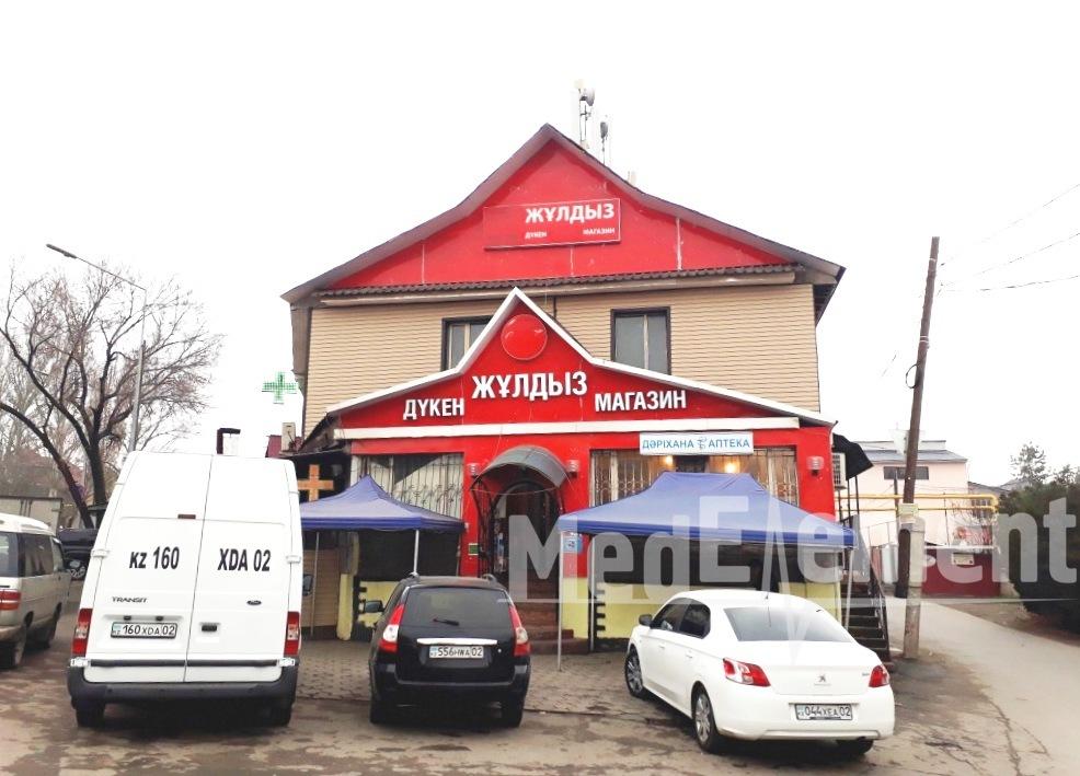 Аптека на Аскарова Асанбая 1