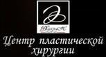 "Центр пластической хирургии ""ЭДАРАН-МЕДИКАЛ"""