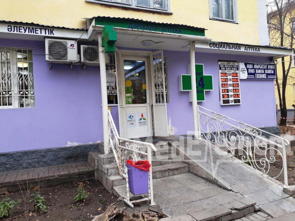 """Аптека """"САДЫХАН"""" на Тимирязева"""