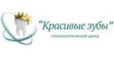 """Стоматологический центр """"КРАСИВЫЕ ЗУБЫ"""""""