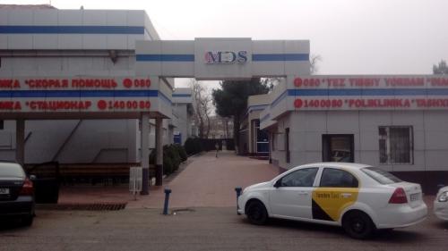 "Клиника ""MDS-SERVIS"""